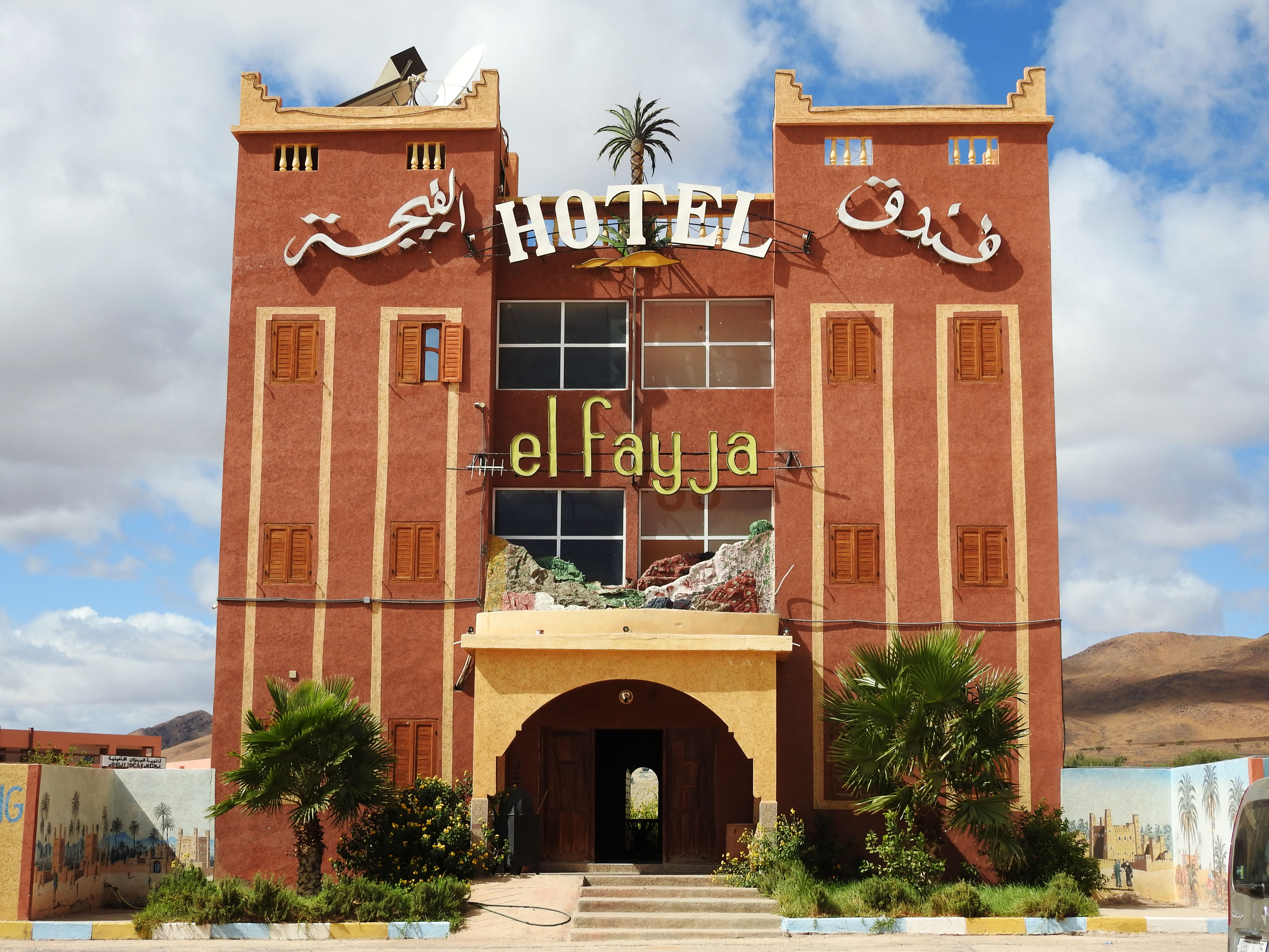 Cute hotels